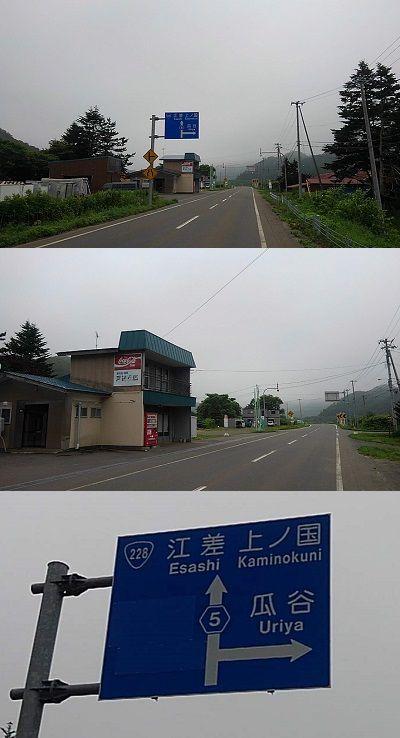 江差線22