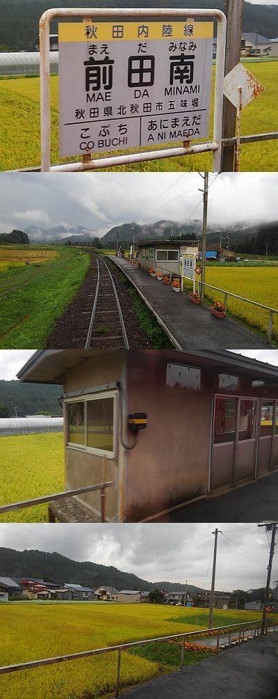 秋田内陸縦貫鉄道47