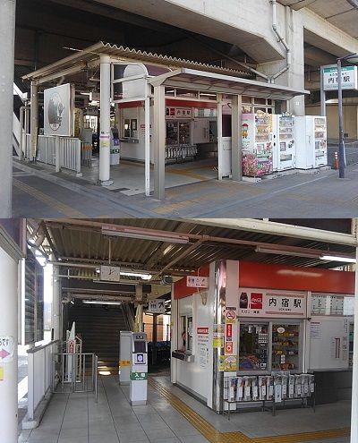 埼玉新都市交通伊奈線a28