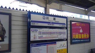東武東上線07