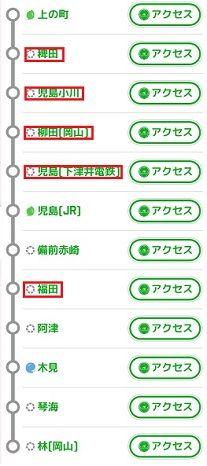 下津井電鉄74