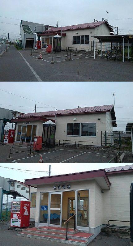 いさりび鉄道a09