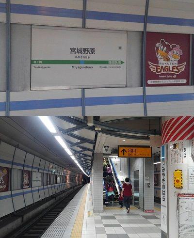 仙石線37