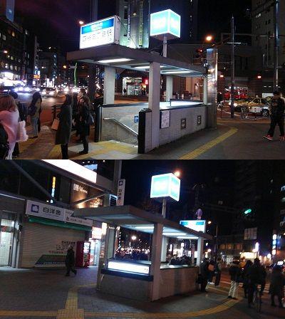 東京メトロ丸の内線49