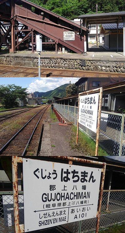 長良川鉄道a74