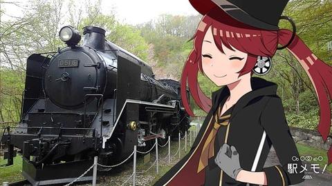 32_コタン_列車01