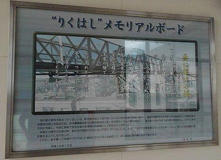 秩父鉄道e83