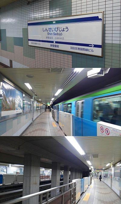 東京モノレール40