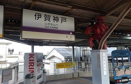 伊賀鉄道12
