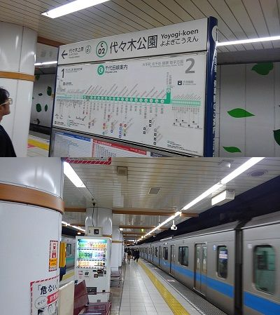 東京メトロ千代田線03