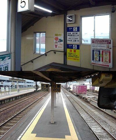 いさりび鉄道a55