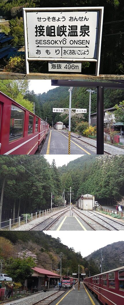大井川鐵道井川線c59