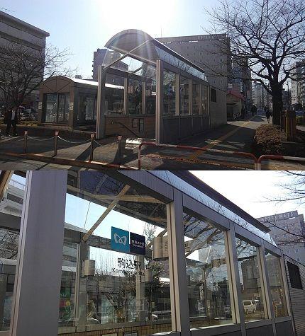 東京メトロ南北線15