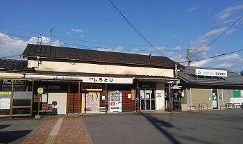 40_ハル_駅02