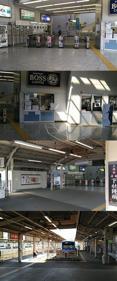 伊豆箱根鉄道大雄山線26