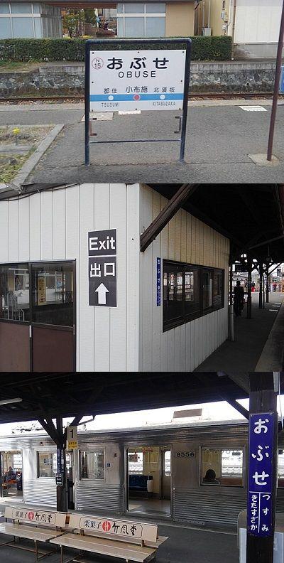 長野電鉄長野線22
