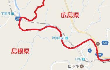 三江線a13