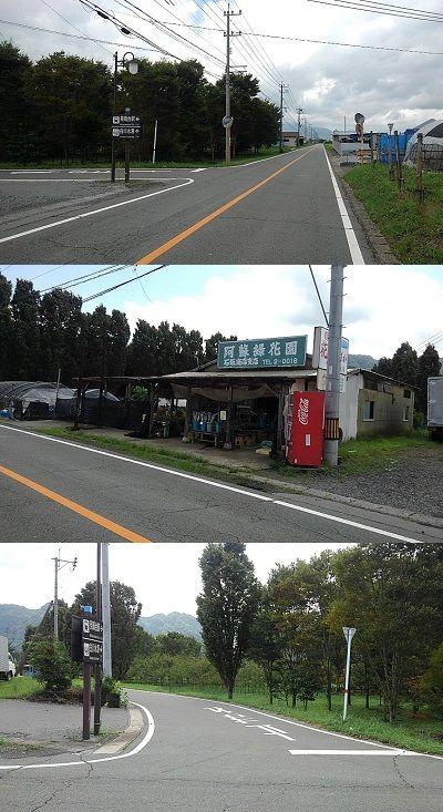 南阿蘇鉄道a58