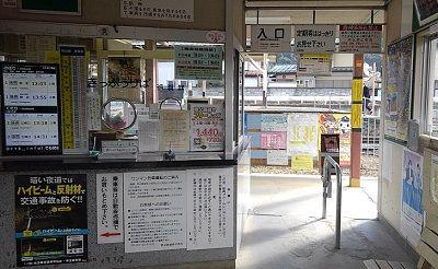 秩父鉄道a60