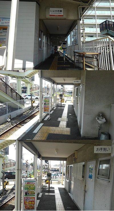 森松線02