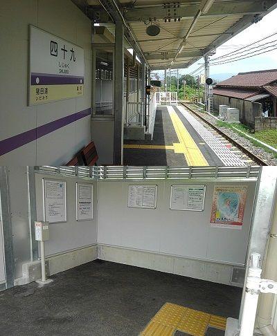 伊賀鉄道a41