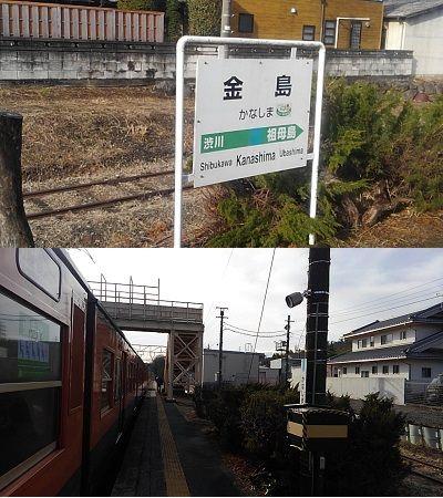 吾妻線06