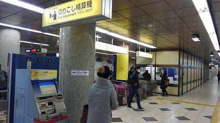 東京メトロ有楽町線52