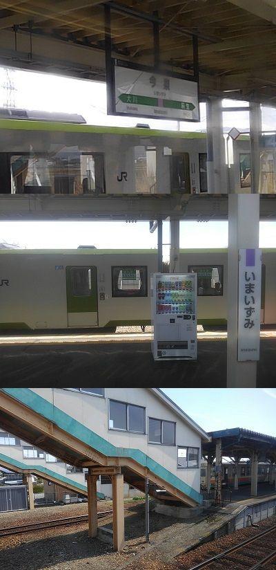 米坂線16