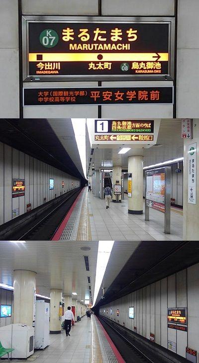 京都市営地下鉄烏丸線43