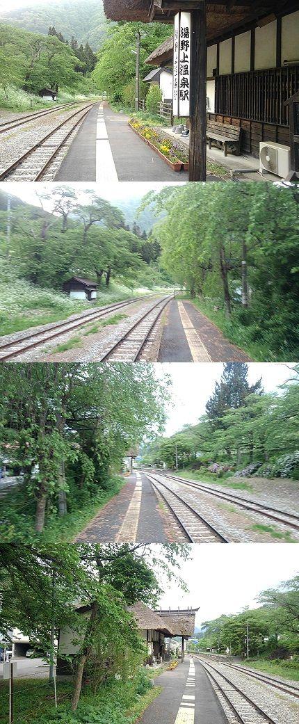 会津鉄道会津線a94