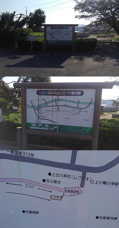 倉吉線38