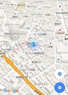 東急田園都市線21