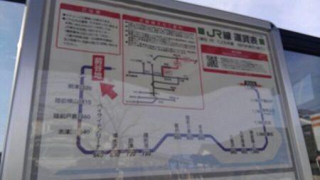 気仙沼線11