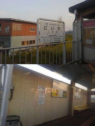 阿武隈急行38