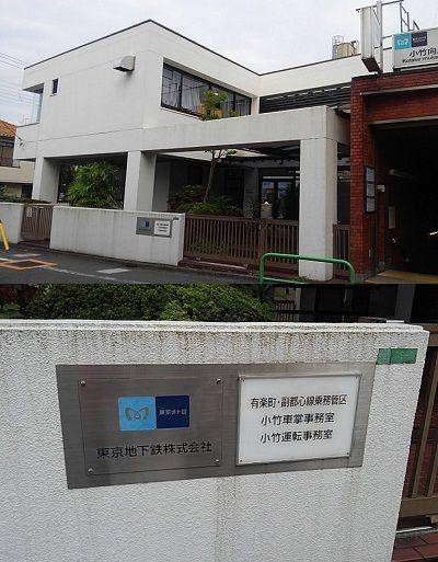 東京メトロ有楽町線a14