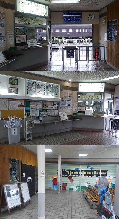 大井川鐵道大井川本線55