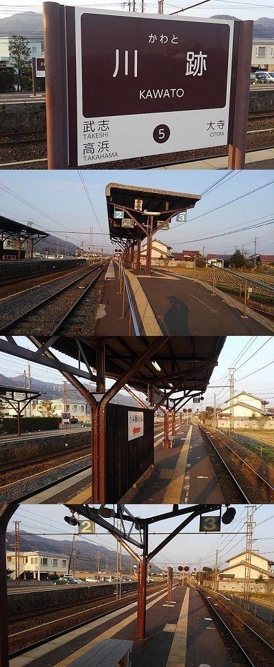 一畑電車_北松江線24