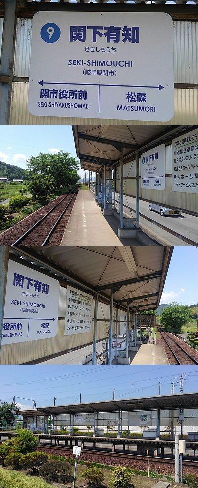 長良川鉄道63