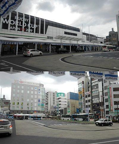 秩父鉄道e20