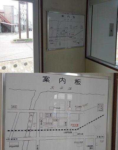 日高本線a05