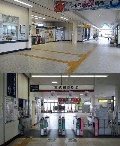 秩父鉄道e77