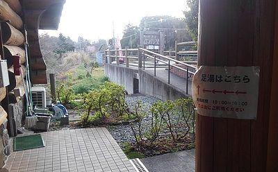 伊豆急行線51