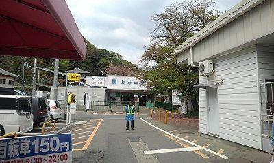 男山ケーブル07