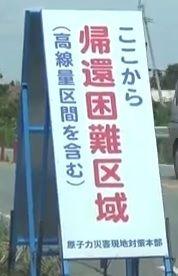 常磐線125