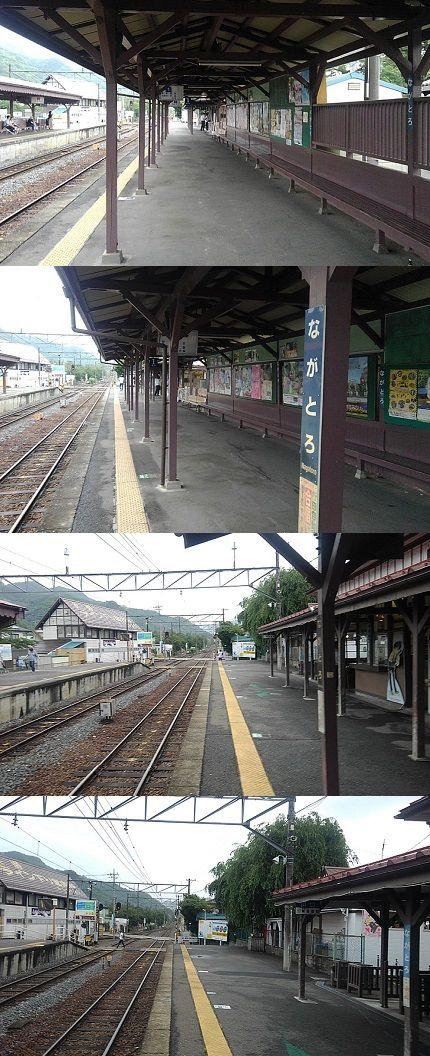 秩父鉄道b84