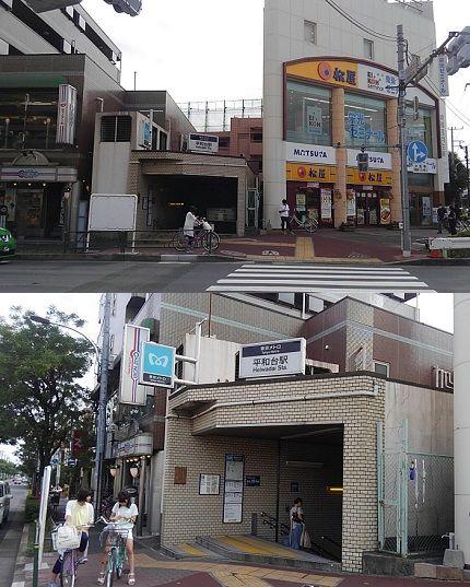 東京メトロ有楽町線a09