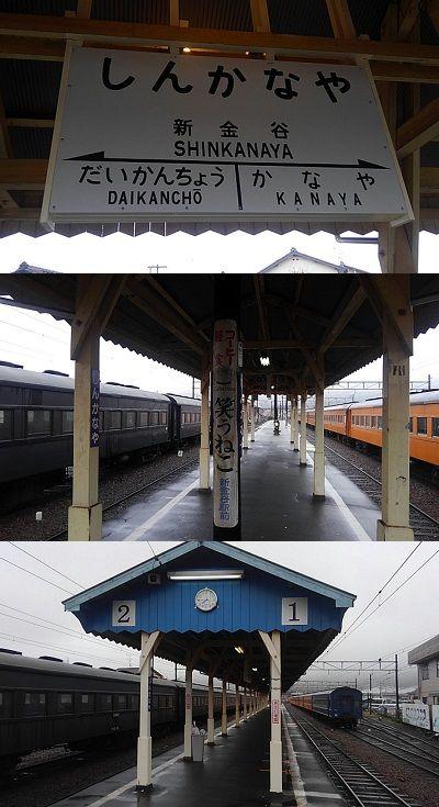 大井川鐵道大井川本線51