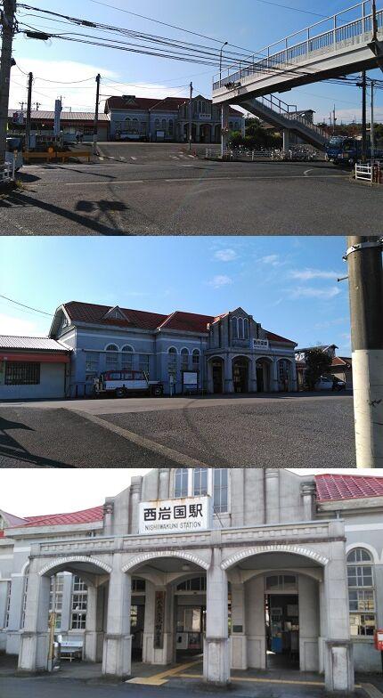 錦川鉄道22