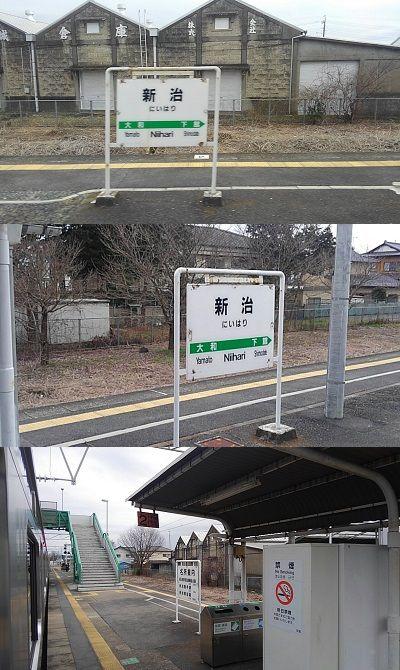 水戸線12