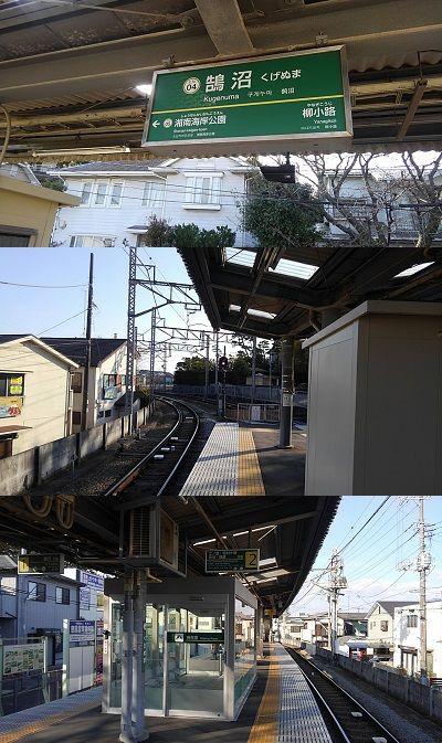 江ノ島電鉄35